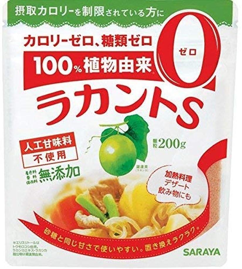 攻撃遺棄された適応的ラカントS 顆粒 200g 27595 (食品?健康食品) (サラヤ) ×5袋