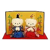 幸せよぶ、くまのお雛様 小さなお子様も親しみやすいひな人形♪ 初節句 女の子ひなまつり 雛人形 平飾り 親王飾り ミニひな プティルウ製