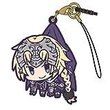 Fate/Grand Order ルーラー/ジャンヌ・ダルクつままれストラップ