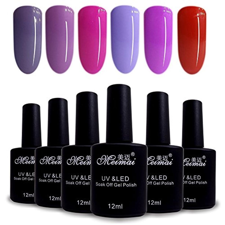 紫の請求可能立方体ジェルネイル カラージェル 6色セット 12ml 【LED/UV両対応ジェル】 (セット6)