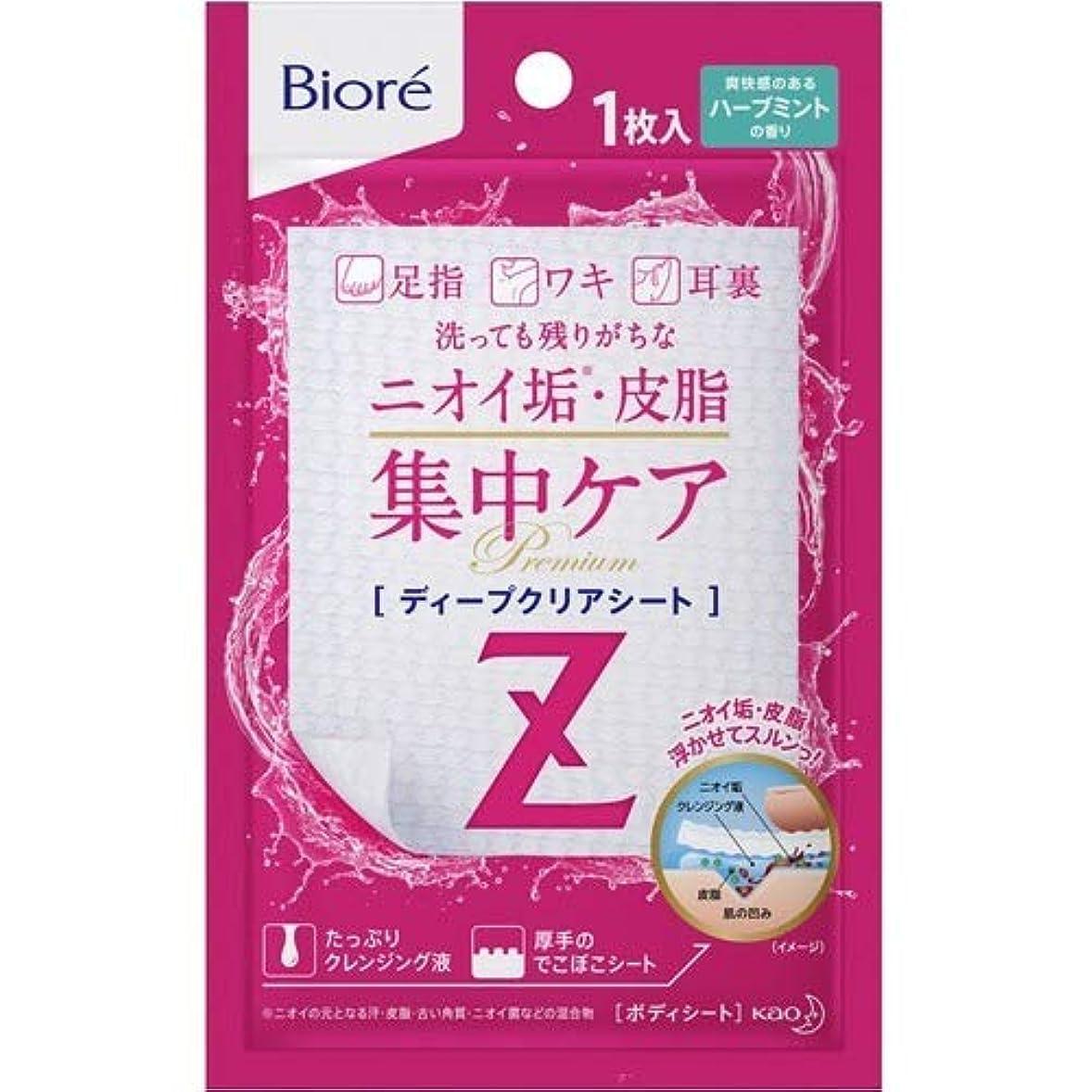 リズミカルなスクラップブック北米ビオレZディープクリアシートハーブミント1枚バラ
