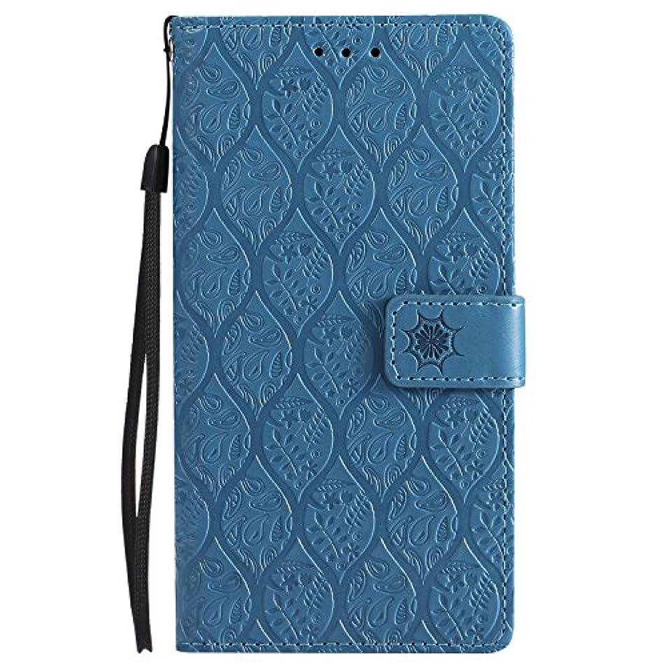 カートン恥ずかしい普通にLomogo Sony Xperia XZ2 / au SOV37 / SoftBank ケース 手帳型 耐衝撃 レザーケース 財布型 カードポケット スタンド機能 マグネット式 エクスぺリアXZ2 手帳型ケース カバー 人気 - LOYYO24333 青