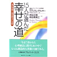 Amazon.co.jp: ウイリアム グラ...