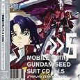 機動戦士ガンダム SEED スーツ CD (5) アスラン×イザーク×ディアッカ