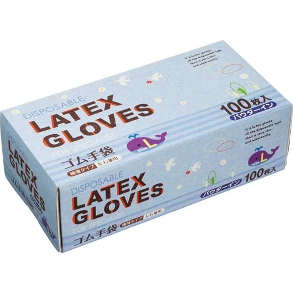 ラテックス手袋 パウダーイン L ENA-T-003 1セット(2000枚:100枚×20箱)
