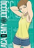 世紀末オカルト学院 Volume.4(完全生産限定版)[DVD]