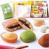 特選 和菓子 郷土菓子 お詰め合わせ A1 お誕生日 お祝い お供え 菓子