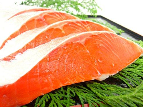 紅鮭 天然 塩紅フィーレ 1枚 約1kg サイズ 色鮮やかな紅鮭フィレ 業務用 大特価 人気・紅鮭・