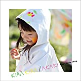 KIRA KIRA / AKARI
