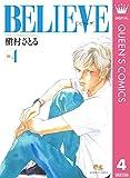 BELIEVE[ビリーヴ] 4 (クイーンズコミックスDIGITAL)