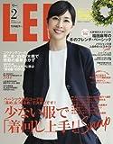 LEE(リー) 2016年 02 月号 [雑誌]