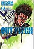 OUT PITCH 2 (BUNCH COMICS)