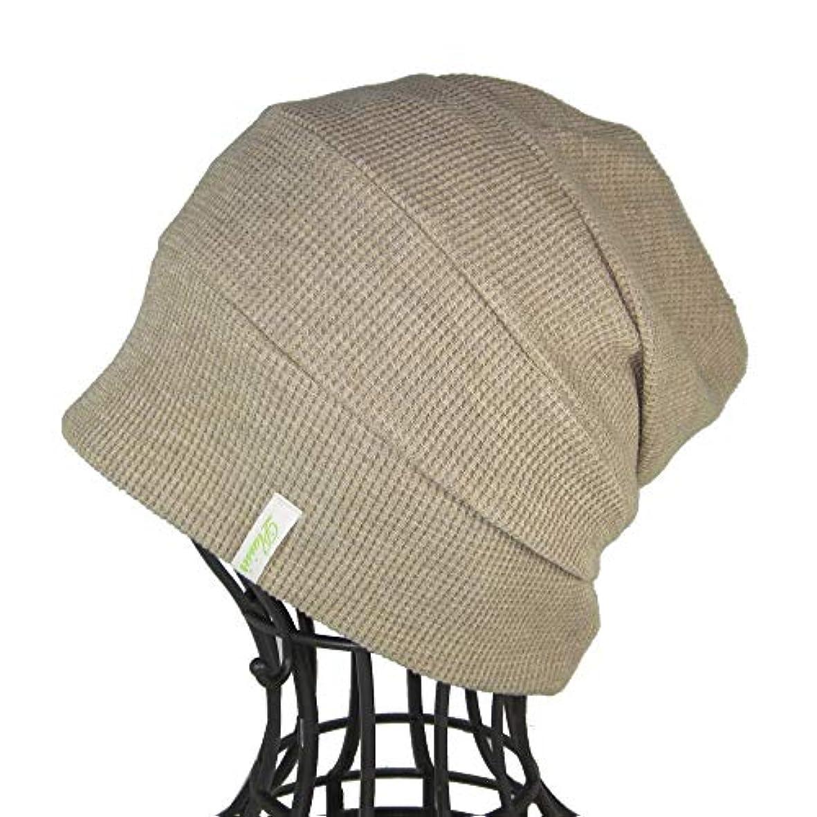 表面コンクリート弱める医療用帽子 オーガニック 抗がん剤帽子/段々ワッチベージュ杢/医療帽子プレジール