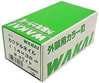 WAKAI カクテルネイル 32 W ホワイト
