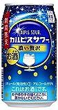 【季節限定】「カルピスサワー」濃い贅沢缶 [ チューハイ 350ml×24本 ]