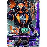 ガンバライジング/ボトルマッチ2弾/BM2-070 仮面ライダーゴースト オレ魂 CP