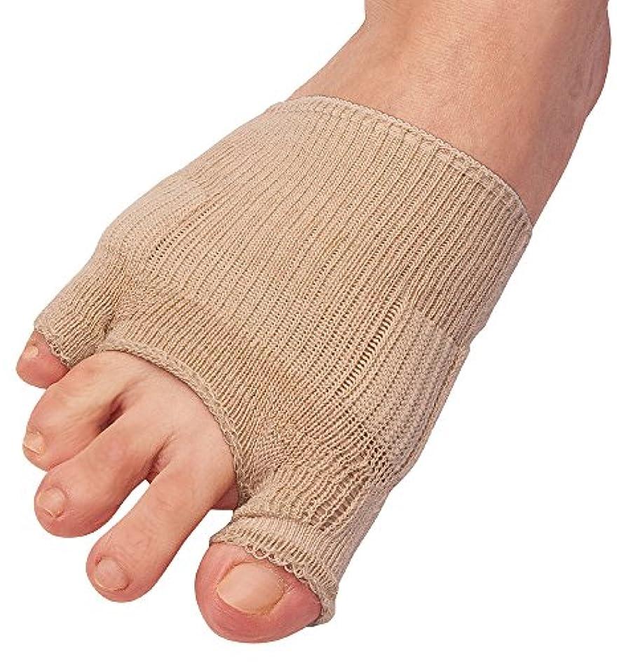 地平線縫う提供する綿混サラリ洗える外反母趾パッド(1枚入り) ベージュ