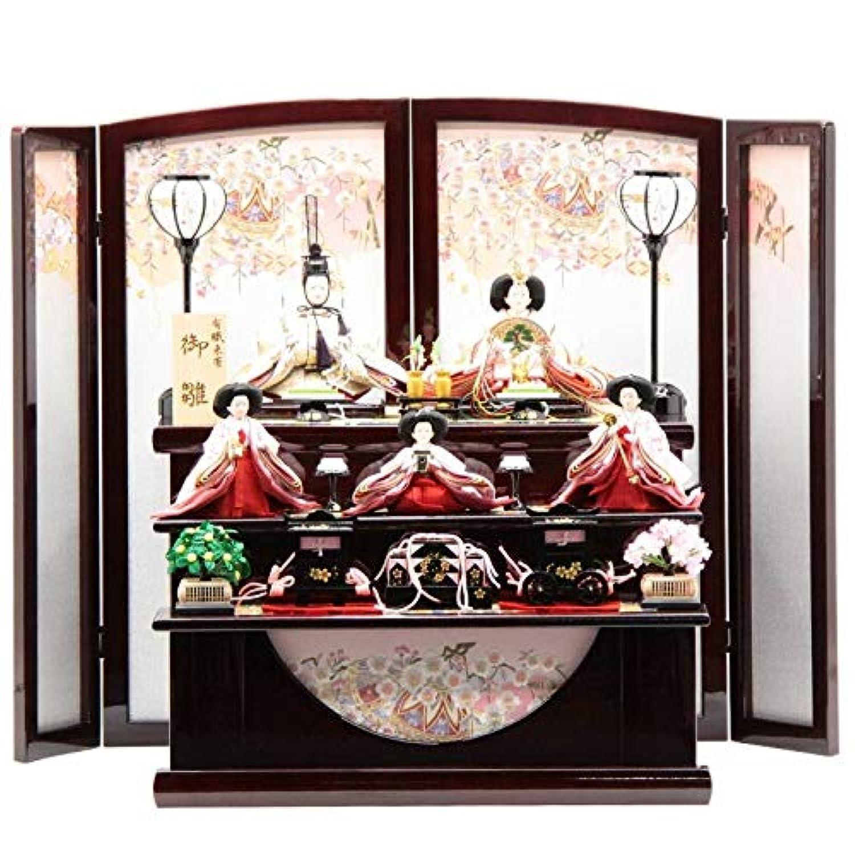 雛人形 五人三段飾り[幅94cm] 落とし屏風[it-1035] 雛祭り
