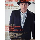 CinemaCinema 15