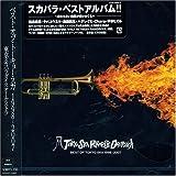カナリヤ鳴く空♪東京スカパラダイスオーケストラ・チバユウスケのCDジャケット