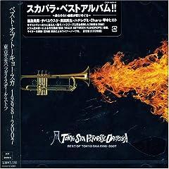 東京スカパラダイスオーケストラ「DOWN BEAT STOMP」のジャケット画像