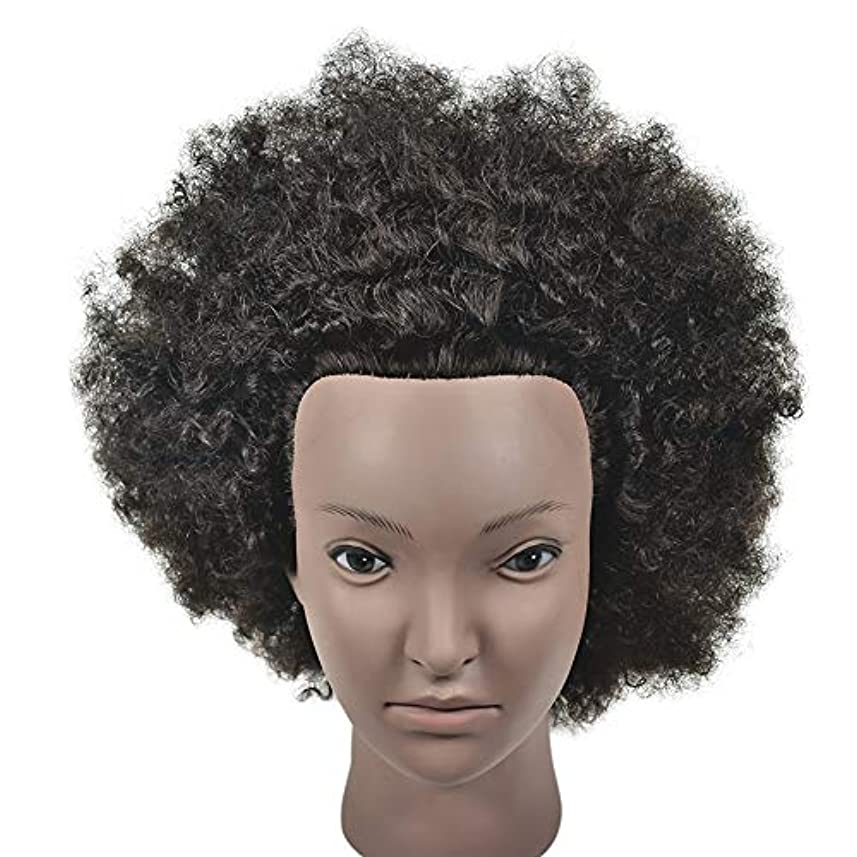 なめらかながらぶら下がる理髪店トリミングヘアエクササイズヘッドモールドメイクモデリング学習マネキンダミー爆発ヘッドブラック