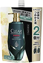 CLEAR Total Care Scalp Conditioner Refill, 2 Refills