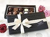 トリュフ チョコレート 詰め合わせ (10個入り)