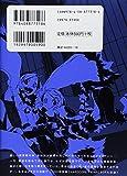 DOGS / BULLETS & CARNAGE 2 (ヤングジャンプコミックス) 画像