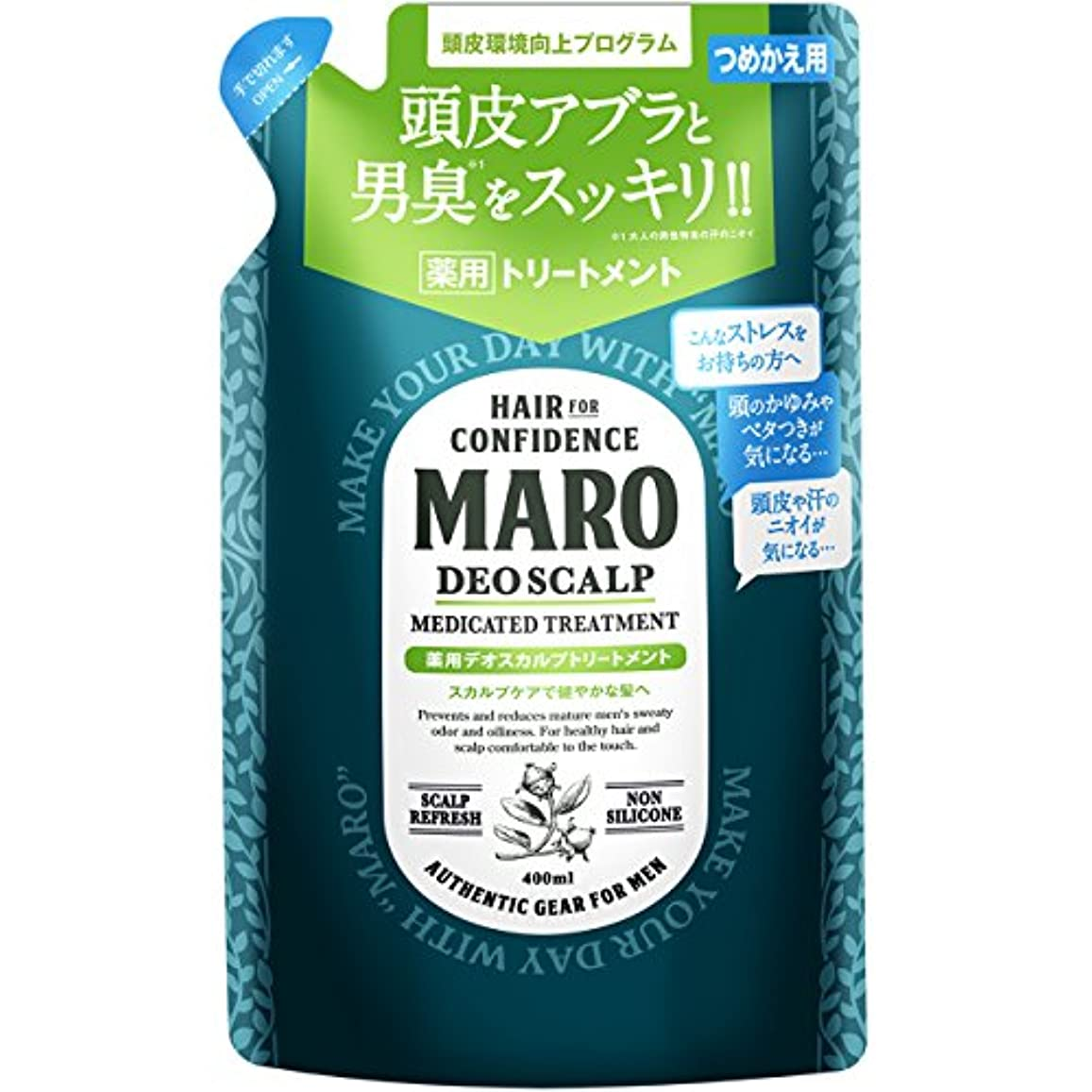 クラッチ然とした配管MARO 薬用 デオスカルプ トリートメント 詰め替え 400ml 【医薬部外品】