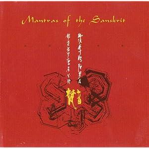 般若心経&佛頂尊勝陀羅尼(サンスクリット語)~Mantras of the Sanskrit
