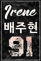 "Irene 배주현 91: Red Velvet Group Member Irene Korean Name and Birth Year 100 Page 6 x 9"" Blank Lined Notebook Kpop Merch Journal Book for ReVeluv Fandom"