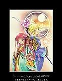 ヴァンパイア十字界 Vol.1 (ガンガンアートコレクション)