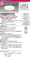 東芝ライテック ダウンライト LEDD85001N-LT1 ランプ別売
