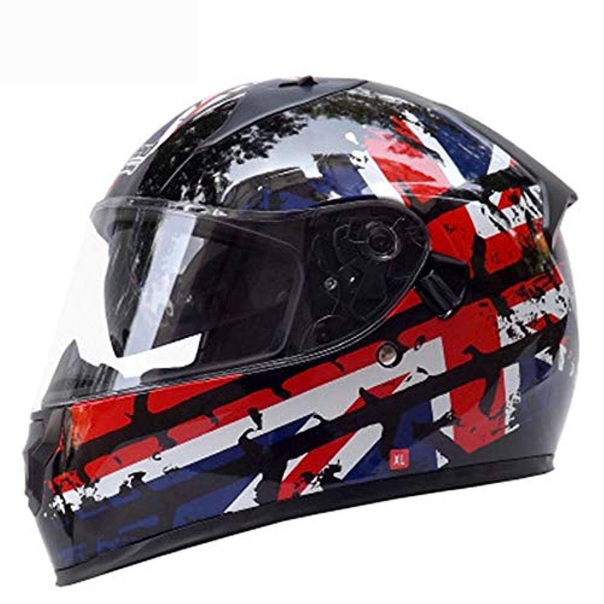 寄付する壁紙なるHYH オートバイバッテリーカー乗馬ヘルメットダブルレンズ人格フルフェイスヘルメット通気性ファッションヘルメット取り外し可能な襟 いい人生 (Size : XXL)