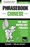 Phrasebook-Chinese Phrasebook and 1500-Word Dictionary