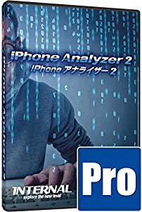 iPhoneアナライザー2 PRO【iPhoneの中身を解析・バックアップ】LINE / 写真 / 動画 / 連絡先 / 電話帳 / メッセージ 履歴 が Windows上で確認できる