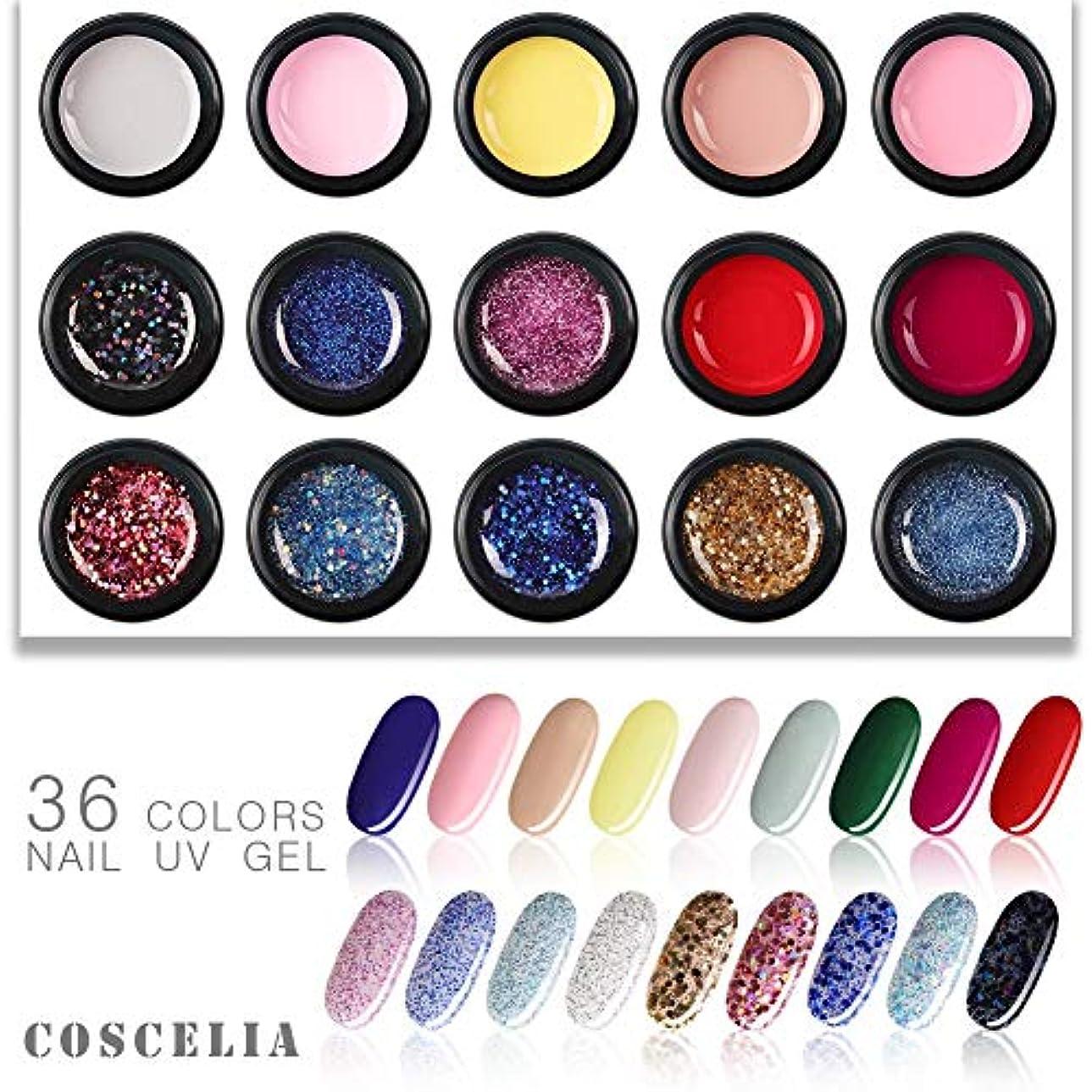 Twinkle Store ジェルネイルセット 36色ネイルカラー UVジェルレジン ネイルアートセット ネイルサロン 人気セット