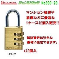 SOL HARD(ソール・ハード) No.300-20 チェンジロック 1ケース12個いり販売 可変式ダイヤル錠