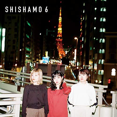 SHISHAMO【ひっちゃかめっちゃか】歌詞の意味を解説!初デートの結果は?何を間違っちゃったのかの画像