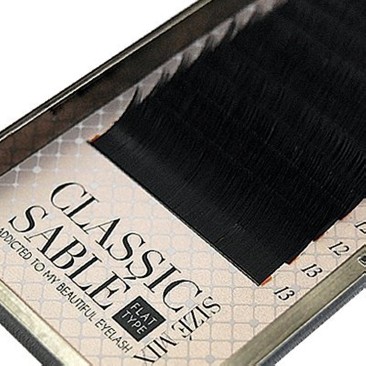 パールシュート小川【amass Bona】クラシックセーブル フラットタイプ Cカール サイズMIX×0.15mm