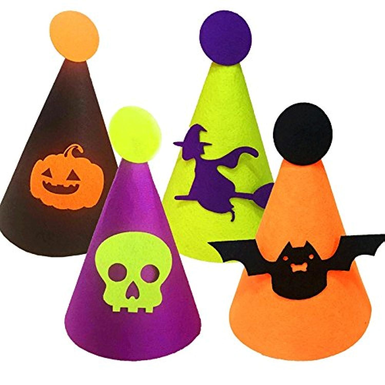 ハロウィンパーティーSuppliesパンプキンスカルBatsパーティ装飾for Kid Hats