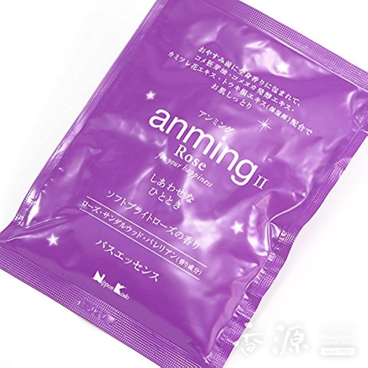 日本香堂の入浴剤 アンミング2(anming2)バスエッセンス ミニタイプ