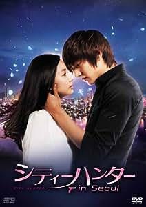 シティーハンター in Seoul DVD-BOX1