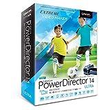 PowerDirector 14 Ultra