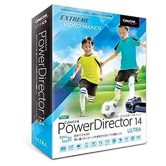 PowerDirector 14 Ultra 通常版