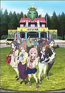 サクラクエスト Vol.5(初回生産限定版) [DVD]