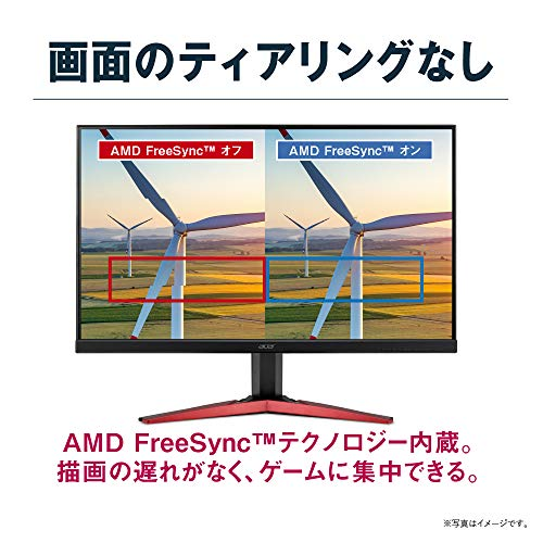 『Acer ゲーミングモニター KG251QHbmidpx 24.5インチ 144hz 0.6ms TN DVI-D(Dual Link対応),HDMI,DisplayPort FPS向き フルHD 非光沢 フレームレス』の3枚目の画像