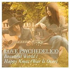 LOVE PSYCHEDELICO「Beautiful World」の歌詞を収録したCDジャケット画像