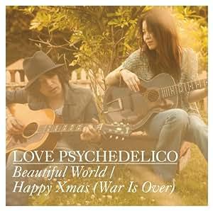 Beautiful World/Happy Xmas(War Is Over)